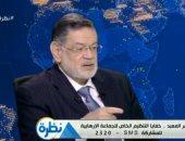 """فيديو.. الخرباوى: الإخوان أحرقوا القاهرة عام 1952 وقضية """"السيارة جيب"""" تثبت ذلك"""