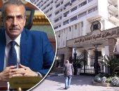 جهاز الإحصاء: 835 مليون دولار تراجع بالواردات المصرية من السلع الوسيطة