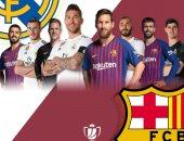 كلاسيكو برشلونة ضد ريال مدريد فى الواحدة ظهر السبت