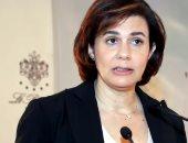 وزيرة الداخلية اللبنانية: تحول المظاهرات لاعتداء على عناصر الأمن غير مقبول