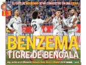 """صحف إسبانيا عن كريم بنزيما: """"القط تحول إلى نمر"""""""