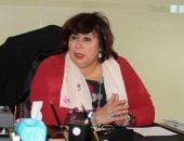 غياب وزيرة الثقافة عن حفل ختام مهرجان جمعية الفيلم لسفرها للخارج