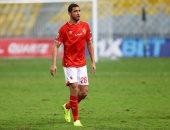 لاسارتي يعيد رامى ربيعة لدفاع الأهلي أمام المصري