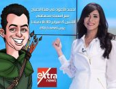 """اليوم.. فنان الكاريكاتير أحمد قاعود فى ضيافة أسماء مصطفى بـ""""هذا الصباح"""""""
