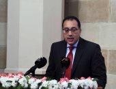 رئيس الوزراء يتوجه  اليوم للبنان لرئاسة وفد مصر فى اجتماعات اللجنة العليا المشتركة
