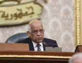بدء الجلسة العامة لمجلس النواب لمناقشة 3 مشروعات قوانين