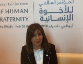 نبيلة مكرم لليوم السابع: مصر والإمارات نموذج يحتذى به فى إعلاء القيم الإنسانية ..فيديو