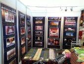 صور.. محافظة المنيا تشارك بمنتجات سياحية وثقافية بمعرض إجازة نصف العام