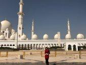 بحسب موقع صينى.. أبوظبى من أبرز المدن الثقافية فى العالم