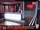 """""""متحدث الوزراء """" : العشوائيات  أثرت على المناطق الأثرية فى القاهرة"""