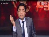 فيديو.. خالد أبو بكر: مصر لم تعهد حربا حقيقية ضد الفساد كما يحدث الآن منذ 50 عاما