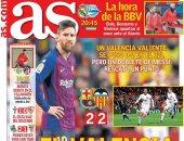 إصابة ميسي وتعادل برشلونة ضد فالنسيا حديث الصحافة الإسبانية.. صور