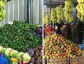 أسعار الخضراوات والفاكهة اليوم.. الطماطم بجنيهين.. والبطاطس بـ 3