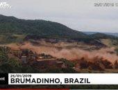 شاهد..  فيديو جديد يوثق لحظة انهيار سد فى البرازيل
