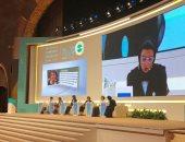 وزيرة الثقافة الإماراتية: نفخر بالأداء الإنسانى لوزيرة الهجرة المصرية..فيديو