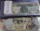 25 دينارا تحمل صورة صدام حسين وعملات قديمة من عهد الملك فاروق بمعرض الكتاب.. فيديو