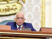 صور.. بدء الجلسة العامة للبرلمان لمناقشة قانون تحسين الأراضى وتنظيم سوق الغاز
