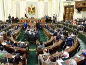 البرلمان يناقش قانون الحكومة حول الملاحة الداخلية غدا.. تعرف على التفاصيل