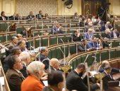 البرلمان يحيل 8 اتفاقيات للجان النوعية.. أبرزها قرض لتطوير الخط الأول للمترو