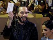 رئيس السلفادور الجديد يتعهد معالجة مشاكل البلاد