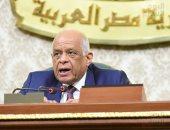 """""""رئيس النواب"""" يغادر القاهرة غدا على رأس وفد برلمانى إلى قبرص"""