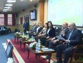 فيديو.. شاهد توصيات مؤتمر صناعة الأمن لمكافحة الارهاب
