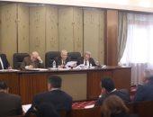 تفاصيل اتفاقية قرض دعم برنامج الإصلاح الاقتصادى المصرى