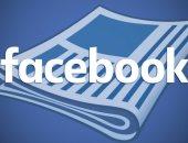 اتهام فيس بوك بتسريب بيانات صحية حساسة للمستخدمين