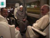 لأول مرة.. البابا فرانسيس وشيخ الأزهر يقيمان فى بيت واحد بالإمارات.. صور