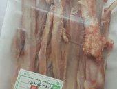 """جدل فى إيران حول بيع """"العظام"""" بعد ارتفاع أسعار اللحوم"""