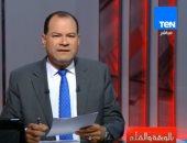 الديهى: رئيس حزب تركى أهان أردوغان.. والبرادعى دمر العراق بتقريره
