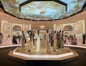 أشهرهم فستان الأميرة مارجريت.. كريستين ديور يعرض قطعا تاريخية بمعرضه