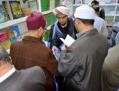 جولة تثقيفية للدارسين بأكاديمية الأوقاف فى زيارة جناح الوزارة لمعرض الكتاب