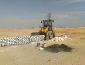 صور.. تنفيذ 24 قرار إزالة تعديات على أراضى زراعية بدراو فى أسوان