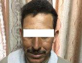 ضبط شخص بسوهاج جمع 3 ملايين جنيه من مدخرات المصريين بالخارج