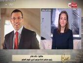 فيديو.. خالد صلاح:إصدارات اليوم السابع تدعم مبادرة علاج 100 طفل مصاب بمرض القلب