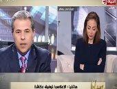 فيديو.. توفيق عكاشة يعلن تضامنه مع حملة ريهام سعيد لإنقاذ 100 طفل من مرضى القلب