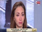 """فيديو.. ريهام سعيد تبكى على الهواء بعد دعم """"إعلام المصريين"""" حملة علاج الأطفال مرضى القلب"""