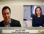 شاهد..أيمن يونس:  مبادرة ريهام سعيد مؤثرة وفكرة جميلة لدعم أطفال مصر