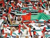 الإمارات تنفى القبض على بريطانى بتهمة تشجيع قطر فى أمم آسيا