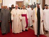 """الممثل السامى لتحالف الحضارات: """"الأخوة الإنسانية"""" ترسم طريقا لتعزيز ثقافة السلام"""