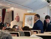 صور.. البابا فرانسيس: للإعلام دور كبير فى نبذ التعصب ونشر التسامح