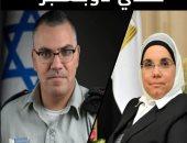 أفيخاى ينشر صورته مع مساعدة محمد مرسى ويعلق: يخلق من الشبه أربعين
