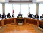 صور.. رئيس الوزراء يعقد اجتماعا مع مجلسى إدارة الرقابة المالية والبورصة