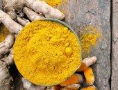 الكركم يحتوى على مادة تمنع نمو سرطان الميزوثيليوما النادر