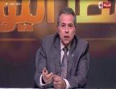 """توفيق عكاشة يتحدث عن عراقة الحضارة المصرية بـ""""مصر اليوم"""".. الليلة"""