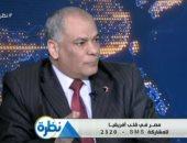 فيديو.. تعرف على خطة إعداد 10 آلاف أفريقى بمصر لقيادة القارة