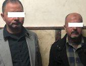 ضبط شخصين جمعا 4 ملايين جنيه من مدخرات المصريين بالخارج
