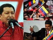 """فنزويلا.. """"اشتراكية اليخت والدولار"""".. كيف بدد أبناء تشافيز ميراث """"العدالة الاجتماعية"""" قبل دخول بلادهم النفق المظلم.. ثروة ابنة الزعيم الاشتراكى الراحل 4 مليارات دولار.. وأبناء مادورو ينعمون والتضخم يلتهم الشعب"""