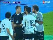 نتائج مباريات اليوم الخميس 15/2/2019 فى الدوري المصري